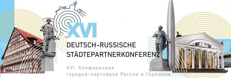 Urban Diplomacy – Zivilgesellschaft als Brückenbauer? Städtepartnerschaft mit Russland